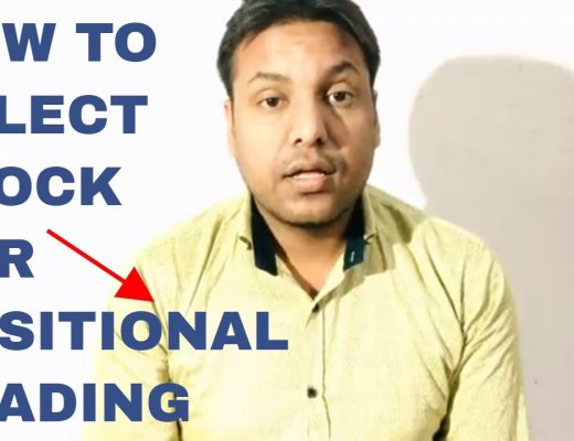 How to select stock for positional trading