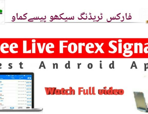 Free live forex signals Android App|Urdu/Hindi