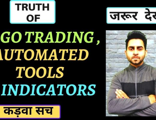 Reality of ALGO TRADING , AUTOMATED INDICATORS AND TOOLS used in Intraday Trading & Strategies