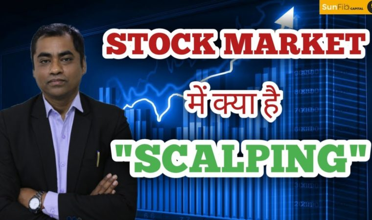 """""""#SCALPING"""" In #Stockmarket, How To Be A Professional #Scalper"""