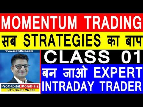 MOMENTUM TRADING CLASS 01 | सब STRATEGIES का बाप | INTRDAY TRADING STRATEGIES | INTRADAY SCREENER, Momentum Trading Online