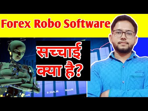 Reality of Forex Robot   Forex auto Robot software real or fake, Forex Algorithmic Trading In Forex