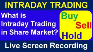 What is Intraday Trading in Hindi || Live Intraday Trading in Share Market