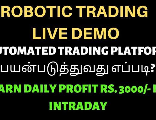 Robotic Trading Live Demo | ALGO பயன்படுத்துவது எப்படி? | Aliceblue | Tamil | Crudeoil | Share | CTA