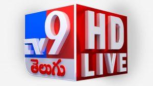 TV9 Telugu LIVE || PM Modi Addresses The Nation LIVE
