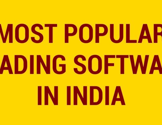 Most Popular Trading Software in India – HINDI